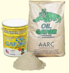 油吸着分解剤オイルゲーター 油処理剤